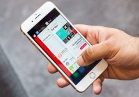 Компания Apple остановила производство iPhone