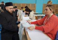 Муфтий РТ принял участие в выборах Президента России
