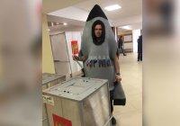 На выборы президента России пришел человек-ракета