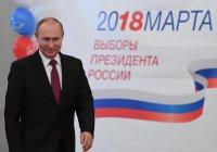 Путин одержал победу на выборах президента России