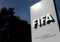 ФИФА сняла запрет на футбольные матчи в Ираке