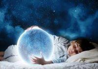 Ученые узнали, что люди теряют во сне
