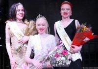 «Мисс-альбинос» выбрали в Зимбабве
