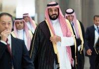 В Саудовской Аравии уравняют зарплаты мужчин и женщин