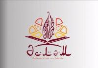 Победитель конкурса чтецов Корана получит путевку в Хадж