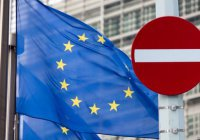 Евросоюз расширил санкции в отношении Сирии