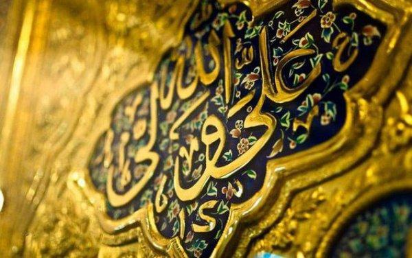 7 удивительных наград за соблюдение поста в месяц Раджаб