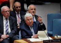 Аббас оскорбил посла США