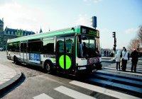 В Париже появится бесплатный общественный транспорт