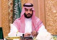Наследный принц КСА: женщины не обязаны носить традиционную одежду