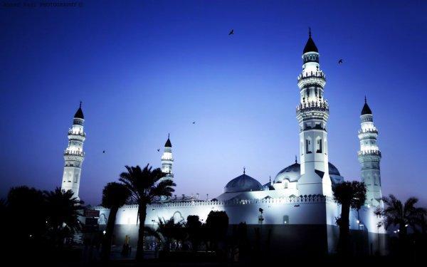 Мечеть аль-Куба, Медина