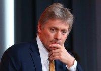 Песков ответил на обвинения в «подрыве» саудовско-американских отношений