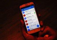 Власти Ирана блокируют Telegram за популярность среди оппозиции