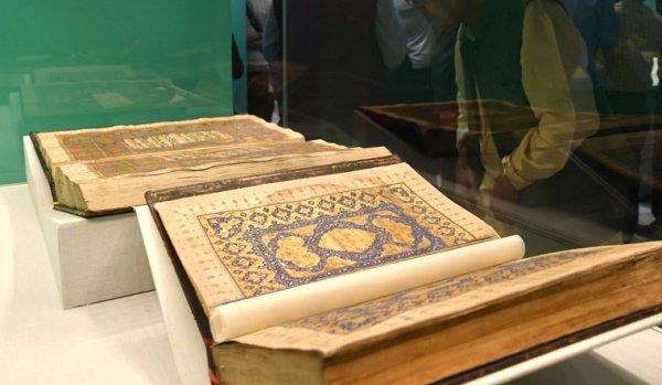Уникальные Кораны.