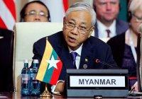 Президент Мьянмы ушел в отставку
