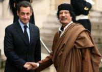 Семья Каддафи: Саркози должен ответить за уничтожение Ливии
