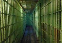 Жителю Сахалина увеличили тюремный срок за пропаганду терроризма в колонии