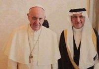 Генсек ОИС и Папа Римский встретились в Ватикане