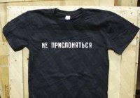 Метро Москвы одело социофобов