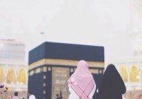 Мусульманкам разрешили Хадж без сопровождения