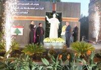 На Ближнем Востоке поставили первый памятник Папе Римскому