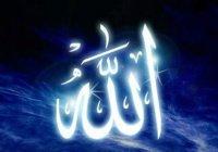 Вопрос о местонахождении Аллаха и ответ Ибн Таймийе