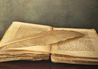 «Книга «Аль-Арш» - самая отвратительная из книг Ибн Таймийи»