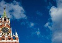 В Кремле прокомментировали слухи об отставке Лаврова