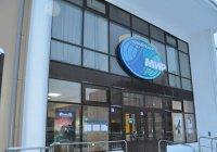 Международный фестиваль тюркского кино открылся в Казани