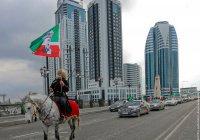 Чечню признали самым психически здоровым регионом России