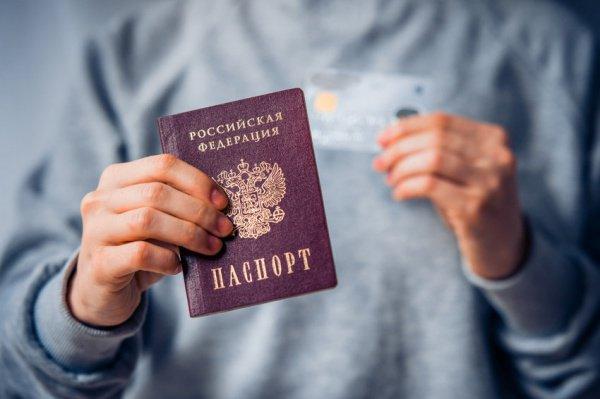 Такое число граждан иностранных государств он зарегистрировал в своей квартире примерно за 10 лет