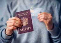 В Екатеринбурге в одной квартире прописали 20 тысяч иностранцев