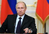 СМИ: Путин выступит с обращением к россиянам