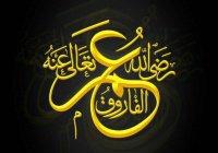 """""""Гордостью суннитов во всем мире был он несомненно..."""""""