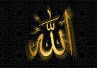 Почему убеждение о том, что Аллах находится в определенном направлении, ложно?