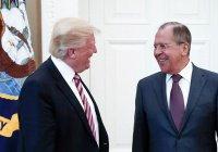 Лавров: Трамп настроен на нормализацию отношений с Россией