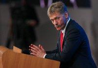 Песков назвал главную цель внешней политики России
