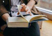 Ученые: Пробелы ускоряют чтение