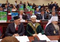 Муфтий принял участие в заседании Попечительского Совета Фонда «Возрождение»