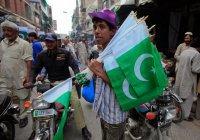 Пакистан отмечает День становления исламской республики