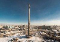 В Екатеринбурге взорвали самое высокое здание города (ВИДЕО)