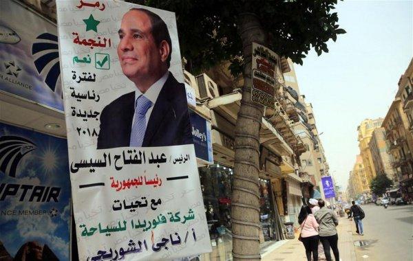 Фаворитом президентской гонки является Абдель Фаттах ас-Сиси.