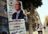 В Египте стартуют выборы президента