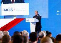 На Московской конференции по безопасности обсудят Сирию после разгрома ИГИЛ