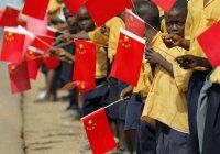 США озаботились влиянием Китая в Африке
