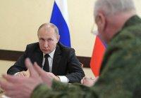 Путин назвал причины трагедии в Кемерово