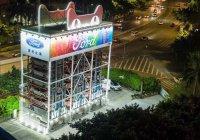 Автомат по продаже машин появился в Китае (ФОТО)