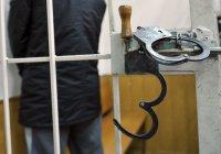 Вербовщик ИГИЛ предстал перед судом в Якутии