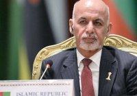 Ашраф Гани назвал число боевиков ИГИЛ в Афганистане