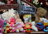 28 марта – национальный траур по погибшим в Кемерово